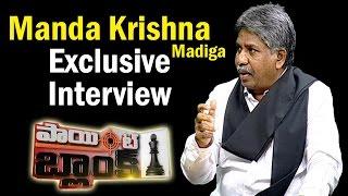 Exclusive Interview With Manda Krishna Madiga   Point Blank   NTV