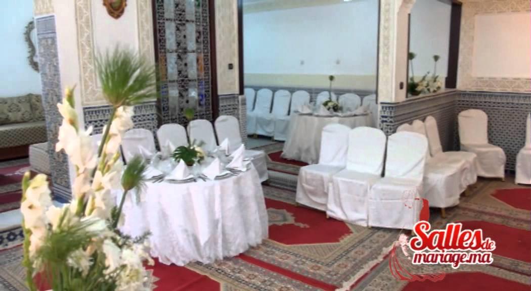 Salle De Fetes Dar Lakbira Sur Sallesdemariage Ma Youtube