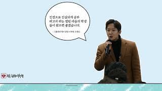 수능 영어과외 광릉한샘기숙학원 그룹반에서는 가능하다