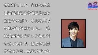 ドラマで共演、玉木宏さんと木南晴夏さん結婚へ犠牲のブロック塀倒壊現...