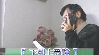 「下剋上受験」原作者・桜井信一「中学受験」意義! 「テレビ番組を斬る...