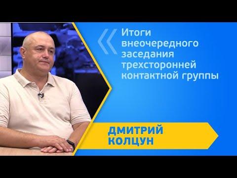 Вечер на Думской. Дмитрий Колцун, 10.09.2020
