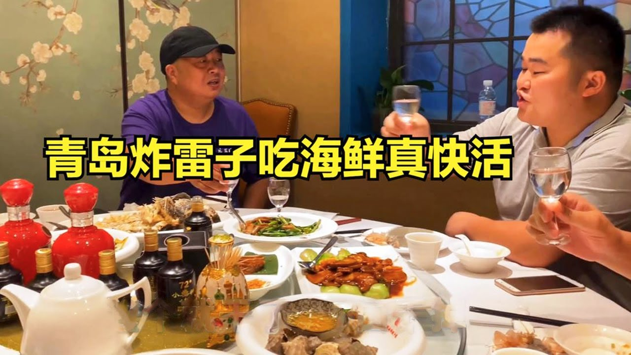 """青岛吃""""老虎斑"""",98元一斤,喝完50度再喝72度白酒,真过瘾!【唐哥美食】"""