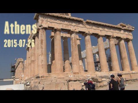 Athens Greece: Acropolis and City Tour - 2015-07-26