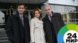 «Закон и порядок»: смотрите многосерийный детектив на телеканале «МИР»