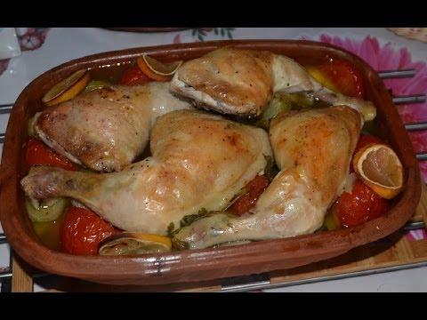 Rezepte Für Den Römertopf Saftiges Hühnchen Mit Gemüse Youtube