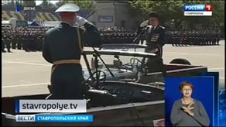 Военный парад в Ставрополе можно смотреть онлайн