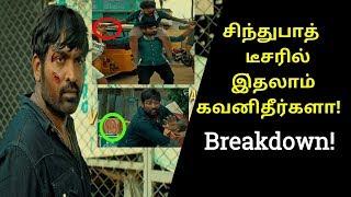Sindhubaadh Teaser Review & Reaction   Sindhubaadh Teaser Breakdown