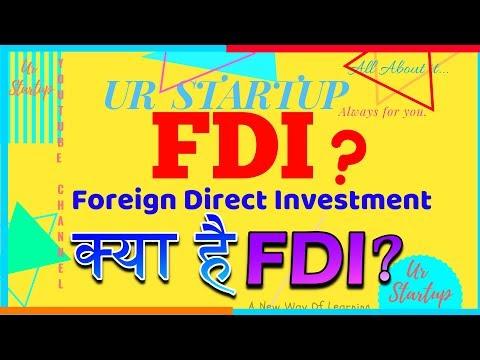 FDI | What Is FDI | FDI क्या है? | Foreign Direct Investment | All About FDI | Hindi | FDI Detail