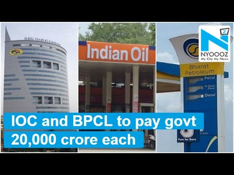 Indian Oil, BPCL Likely to Buy 26% Stake Each in GAIL | Oil & Gas | NYOOOZ TV