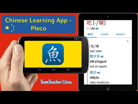 pleco---chinese-learning-app-review