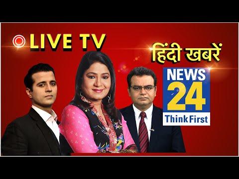 LIVE Coronavirus Updates | India Lockdown | Breaking News | Hindi News 24X7