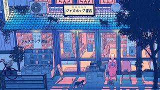 night at the bookstore. [lofi / chillhop / anime mix]