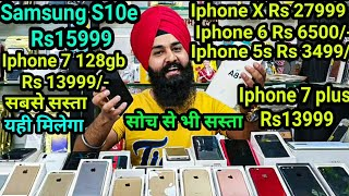 सबसे सस्ता Original Iphone Sirf 3499 Iphone X, iphone 8, 7, 6, Se | सबसे सस्ता यही मिलेगा