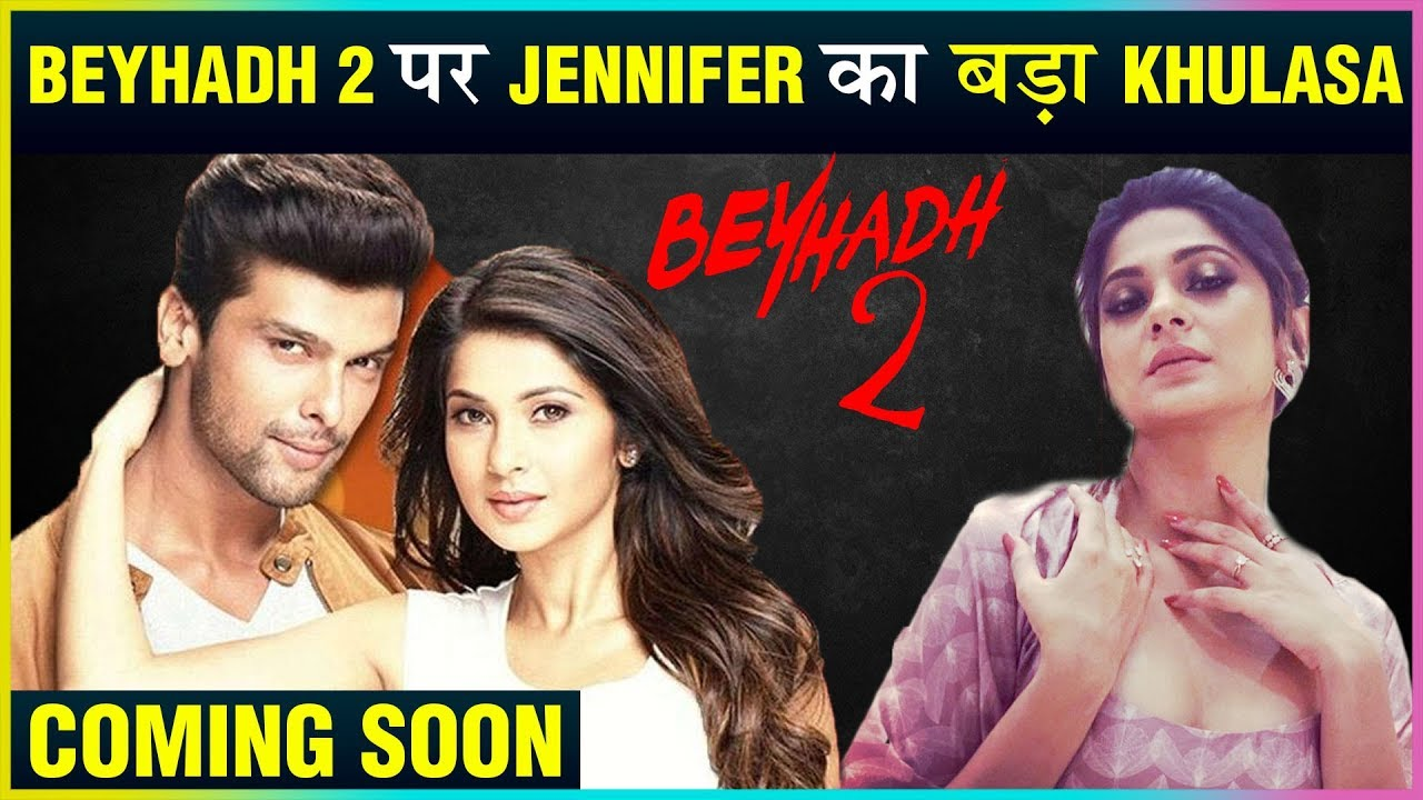 Jennifer Winget REVEALS About Her Most Thrilled Show ...