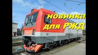 Электровоз 2ЭВ120. Злой обзор от поклонника Чехов.