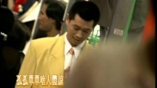 蔡小虎 春夏秋冬MV