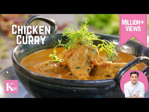 Easy Chicken Curry चिकन करी | Kunal Kapur Indian Recipes | Chef Kapoor