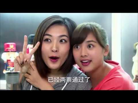 Shen Zhen (1 man + 3 women) - SHOW LO - episode 1 (ENG SUBB)