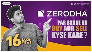 How to buy and sell shares on Zerodha platform (Demo)