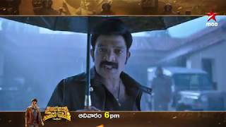 Rajasekhar 's #Kalki World Television Premiere..This Sunday at 6 PM
