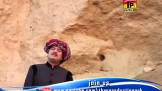 Sharafat Ali Khan - Phul Main Ni Taroray - Zindagi - AL 5