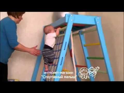 Акробатика, занятие для детей. Детский Спортивный Комплекс StarT. Томскиз YouTube · Длительность: 2 мин41 с