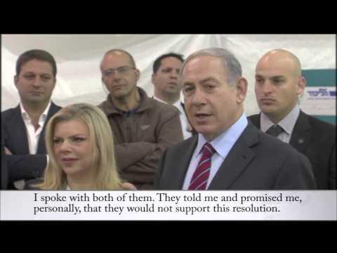 JPost Israel News: December 31 2014