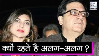 Alka Yagnik Has Been Living Away From Husband For 25 Years