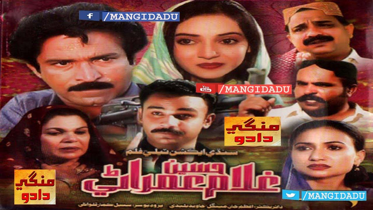 Download GHULAM HUSSAIN UMRANI part 2 فلم   NISAR SHAH   AZAM   SADAF   NASREEN   SINDHI FILM   MANGIDADU