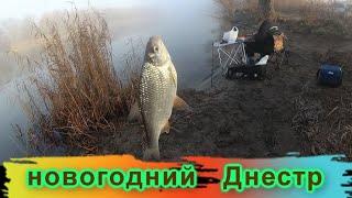 открытие сезона 2021 на Днестре новогодняя рыбалка
