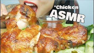 ASMR Rotisserie CHICKEN (EATING SOUNDS) NO TALKING   SAS-ASMR