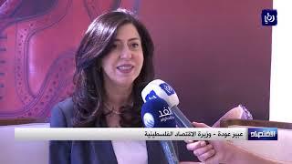 افتتاح معرض لمنتجات 15 شركة منضوية تحت تجمع شغل الخليل - (9-7-2018)