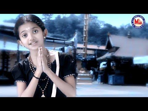 అయ్యప్ప-శాంతియుతమైన-మనస్సు-కోసం-భక్తి-పాటలు-|-ayyappa-devotional-video-song-|-ayyappa-song