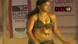 Video Neha Arkestra Dance || Janta Bazar || Bihar Arkestra Dance || Neha download MP3, 3GP, MP4, WEBM, AVI, FLV September 2018