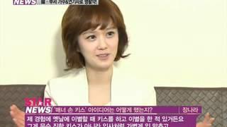 "[Y-STAR] jang na ra, comeback (장나라, ""매너 손 키스는 제 경험을"")"