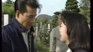 田原俊彦主演の1992年放送『逃亡者』CM。