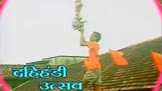 Dahi Handi - Utsav Maharashtrache - Govinda Re Gopala (Hammal De Dhammal)