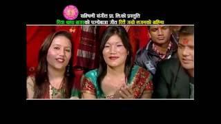 Nepali lok dohori song 2073/2016| Rittai gayo laganko mahina| Pashupati Sharma & Rita Thapa Magar