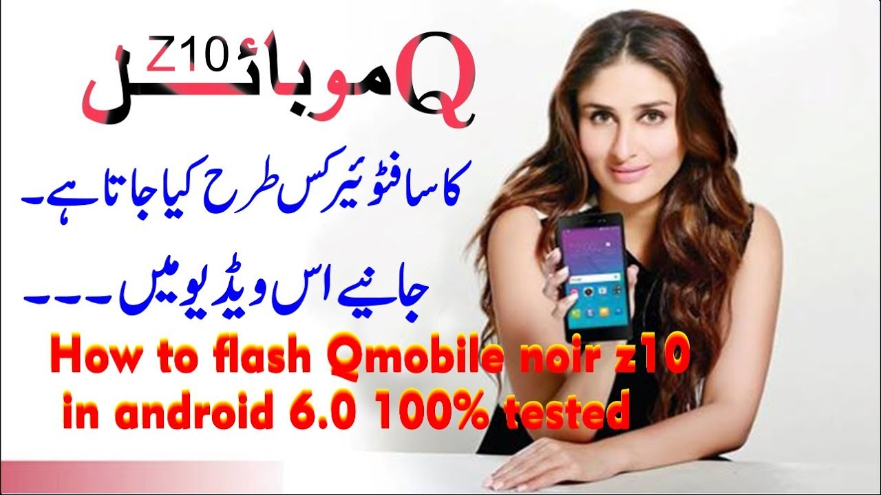 How to flash qmobile noir z10 in android 6 0 100% tested
