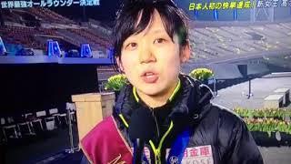 2018高木美帆選手総合優勝インタビュー