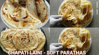 Jinsi ya kupika chapati laini How to make soft chapati/paratha