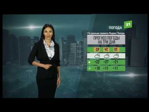 Прогноз погоды от Сабрины Максимовской на 27, 28, 29 мая