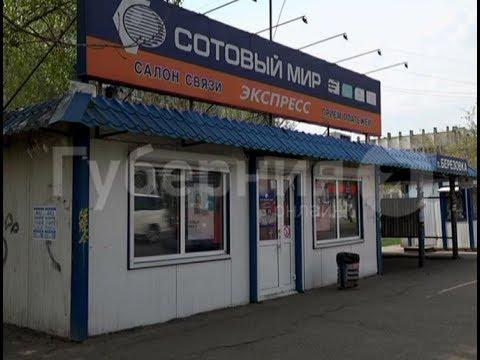 Менеджер хабаровского салона сотовой связи отобрала у грабителя телефон. Mestoprotv