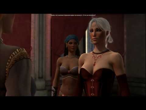 Dragon Age 2: Sexual quarrel Isabela and Hawke vs Aveline. HD from YouTube · Duration:  4 minutes 28 seconds