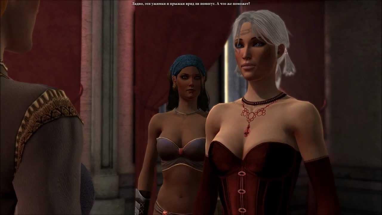 Dragon age lesbian mod