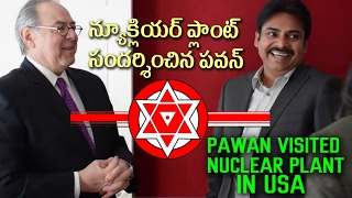 pawan kalyan about usa nuclear plants    janasena party meeting in harvard university