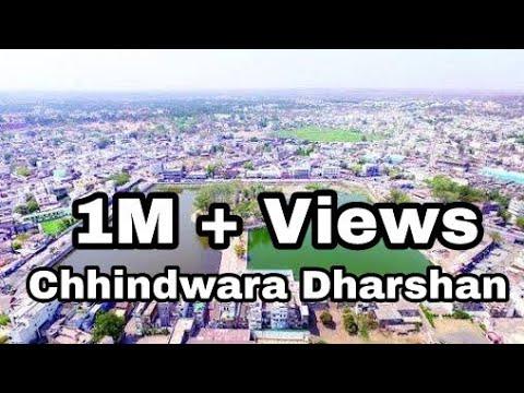 Chhindwara Darshan (A Special Album On Chhindwara M.p. Tourism)  Badal Bhardwaj - 09755304195