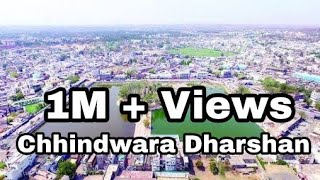Video Chhindwara Darshan (A Special Album On Chhindwara M.p. Tourism)  Badal Bhardwaj - 09755304195 download MP3, 3GP, MP4, WEBM, AVI, FLV Juli 2018