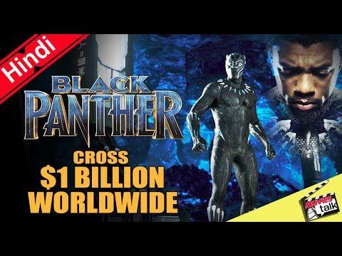 Black Panther Cross $1 Billion Worldwide [Explained In Hindi]